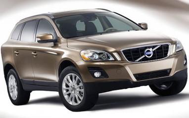 Volvo online car sales   technology   Scoop.it