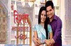 Yeh Rishta Kya Kehlata Hai 5 July 2014 Star Plus | TV Shows | Scoop.it