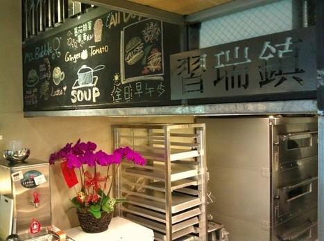Ms. Bubble Cafe – 習瑞鎮有位耀眼、蓄勢待發的Ms. Bubble | KaoChris | Scoop.it