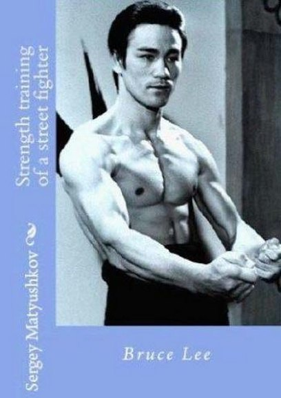Athletic training for martial art (Secrets of the training of Bruce Lee) | Free eBooks Download | Scoop.it