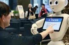 Les robots ont-ils leur place dans le tourisme ? - Tendances sur Le Quotidien du Tourisme | Agence Ouest Cornouaille Développement Tourisme | Scoop.it