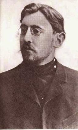 CREA-UniVO : Biografía de Yakov Isidorovich Perelman   Bibliotecas, Educación y TIC   Scoop.it