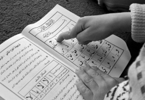 Most Common Reasons Why Learning Arabic Language Alphabets is So Difficult  « Muslim Academy | Arabic for me | Scoop.it
