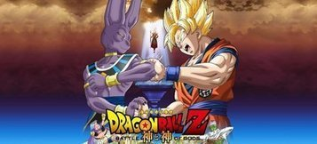 InfoAnimation.com.br: Filme 'Dragon Ball Z - Battle of Gods' ganha ... | Filme solo do Mestre Yoda | Scoop.it