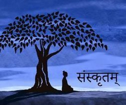 Beautiful verses in Sanskrit to recite for spiritual awakening | The Tech Red - Technology News | ramromusic | Scoop.it