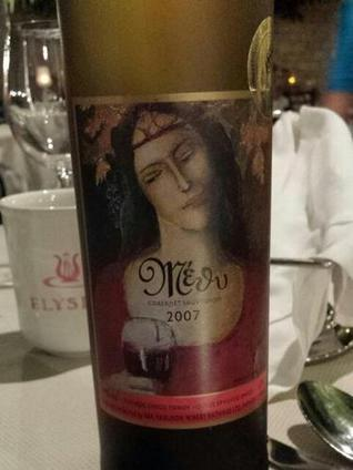 Vasilikon Methy | Wine Cyprus | Scoop.it