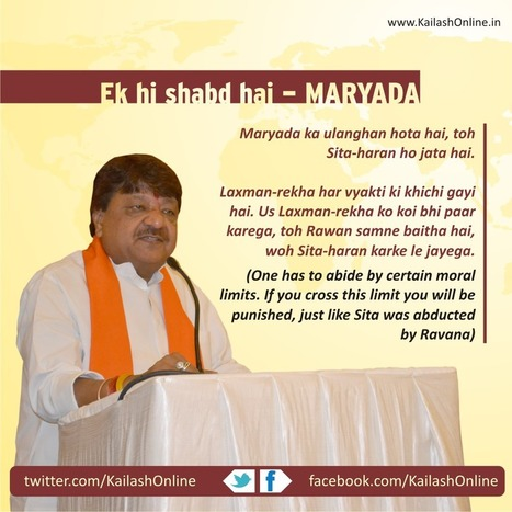 If you will cross Laxman-Rekha, Rawan is waiting for you | Kailash Blog | Kailash Vijayvargiya | IT Minister Madhya Pradesh | BJP Cabinet Minister | Scoop.it