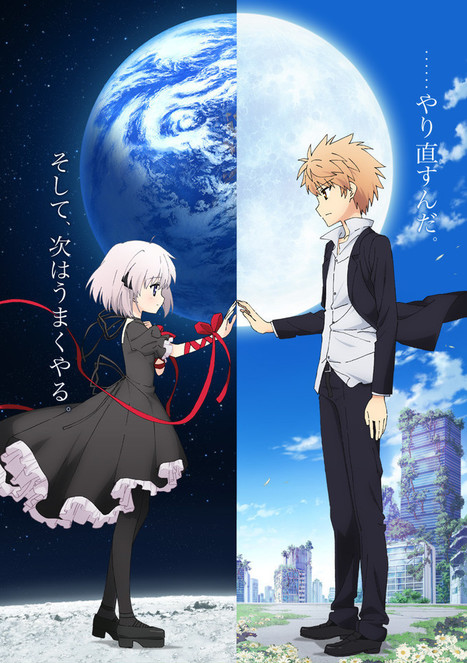 Rewrite Anime is Getting a Second Season | <3 ANIME <3 | Scoop.it