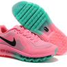 Cheap Air max 2014 shoes for sale on www.airjordan29.com