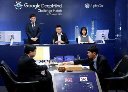 Korean Go champ scores surprise victory over supercomputer | Amazing Science | Scoop.it