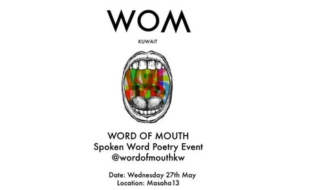 WORD OF MOUTH KUWAIT PRESENTS: SPOKEN WORD POETRY (Qoustic, Fabrice, Fasword, Afraatiq, Mamuna...)   The RedGold&Green Folk Project   Scoop.it