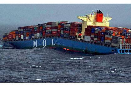 Incendie à bord du porte-conteneurs brisé - Figaro Nautisme | Conteneurs | Scoop.it