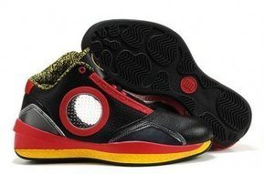 Air Jordan Nike 2010 Sneaker Shoes Yellow Black Red Wholesale [Air Jordans 2010] - $88.90 : Nikexp.com Nike Air Jordan Shoes Online | About Air Jordan - Nikexp.com | Scoop.it