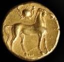 Exposition au musée de Carthage du trésor archéologique spolié par le clan Ben Ali | Patrimoine et Artisanat Tunisien | Scoop.it