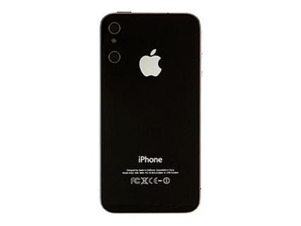 iPhone 5 sẽ có camera 3D? | Trường Đào tạo Kinh Doanh A.S.K | Viễn Thông A | Scoop.it