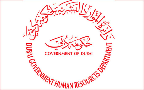 Selected Dubai Government staff to get 'Nature of Work Allowance' with December salary | AP U.S. Government | Scoop.it