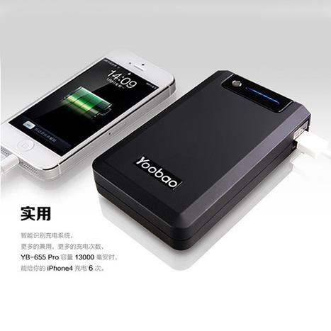 Yoobao 13000mAh   Bao da ốp lưng điện thoại giá rẻ   Scoop.it