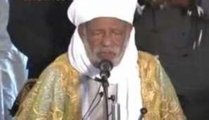 Otages libérés au Cameroun : les Français et le ... - Jeune Afrique   pape   Scoop.it