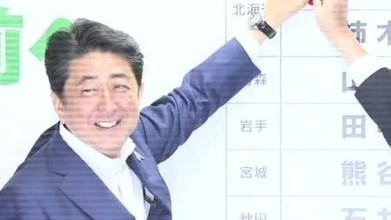 Japanese election: Shinzo Abe declares victory | EconMatters | Scoop.it