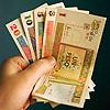 Cuban Currency   Cuba, Lesley-Ann Land   Scoop.it
