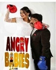 Angry Babies Malayalam Movie Mp3 Songs Download | watchhindiserialonline.com | Scoop.it