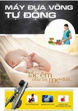 Máy đưa võng em bé | MÁY ĐƯA VÕNG | MÁY ĐƯA VÕNG TỰ ĐỘNG | mayduavong | Scoop.it