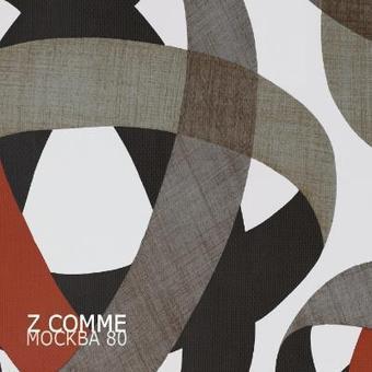 Z Comme, en concert près de chez vous... - Espace Datapresse | Saveurs Jazz Festival 2013 | Scoop.it