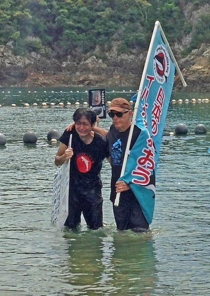 Blog: Japan Report  On the Beach in Taiji | Ric O'Barry's Dolphin Project | Ric O'Barry's Dolphin Project | Scoop.it