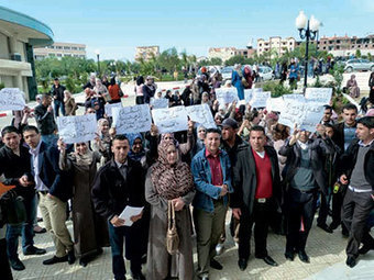[Algérie] Bouira : les contractuels de l'université dénoncent la hogra | Higher Education and academic research | Scoop.it