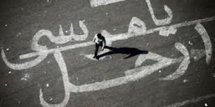 La révolution d'Égypte a-t-elle échoué ? | Égypt-actus | Scoop.it