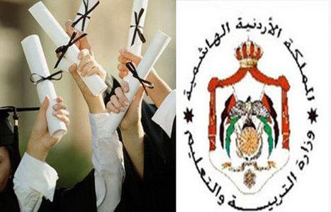 اعلان نتائج التوجيهي 2014 في كل محافظات الأردن | اخبار | Scoop.it