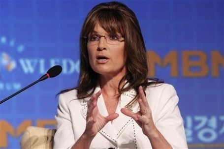 RealClearPolitics - Gingrich May Have Inside Track on Palin's Endorsement | MN News Hound | Scoop.it