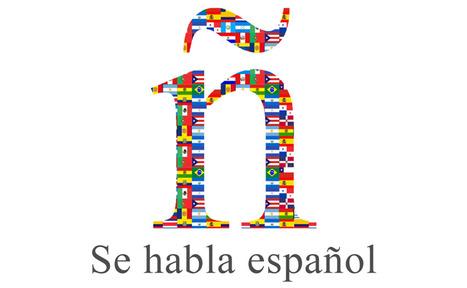 Ejercicios para aprender español. Ejercicios de gramática . Spanish exercises   Aprender español   Scoop.it