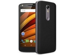 Everything You Need To Know About Motorola Moto X Force | Gadget Info - Camera, Smartphone, Laptop and other Gadget Reviews | Latest Gadget Review | Scoop.it