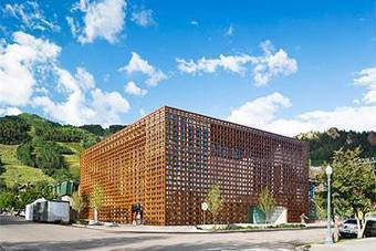 Cmp Bois - Timeline Photos | Facebook | Ageka les matériaux pour la construction bois. | Scoop.it