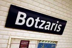 #Botzaris36: un Net silence des politiques - PolitiqueElectronLibre.info | botzaris36 la compil | Scoop.it