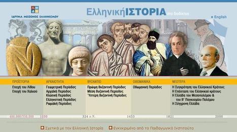Η Ελληνική ιστορία στο Διαδίκτυο από το Ίδρυμα Μείζονος Ελληνισμού | omnia mea mecum fero | Scoop.it