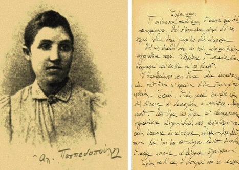 tovima.gr - H πρώτη ελληνίδα πεζογράφος | λογοτεχνία και συγγραφείς | Scoop.it