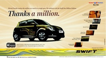 Hyundai Dehko: New Swift Limited Edition | India Car Scoops | Scoop.it