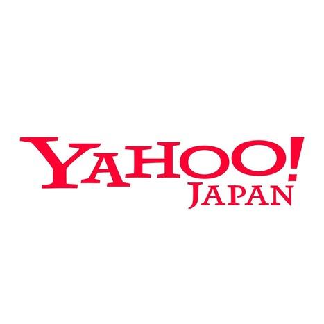 Yahoo! JAPAN | to-y fzii | Scoop.it