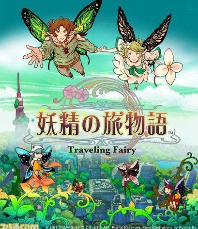le Social Gaming au Japon : Dossier | Culture(s) transmedia | Scoop.it
