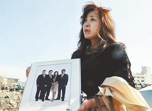 [Eng] De l'argent pour les disparus | The Daily Yomiuri | Japon : séisme, tsunami & conséquences | Scoop.it