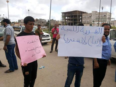 """Beida residents angry at """"fake"""" citizenship documents 