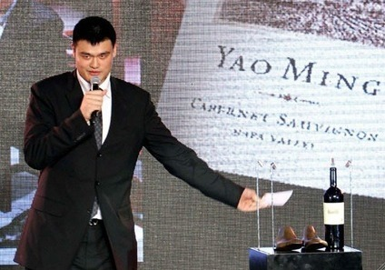 Yao Ming unveils new wine label. | actualité-buduquebec | Scoop.it