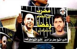 Occupation renews administrative detention of 11 Palestinian prisoners | Occupied Palestine | Scoop.it