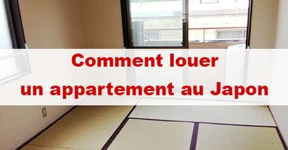 Comment louer un appartement à Tokyo ou au Japon | japon | Scoop.it