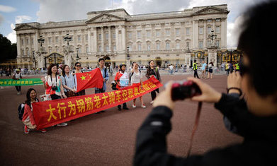 Chinese tourists can help UK out of recession, says British tourist board | Tourism branding | Scoop.it