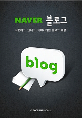 More than 36 million blogs in Korea, The Power blog has political authority. | New Media Technology | Scoop.it