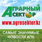 Russian Grain Union | Large Scale Farming | Scoop.it