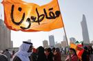 Kuwait in crisis | Revolution News | Scoop.it